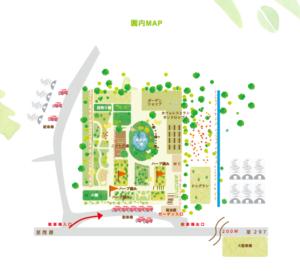 harb garden map